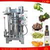 アーモンドのコーヒー豆のクルミの亜麻の種子のピーナッツ油の出版物機械