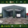 Полуфабрикат стальное здание пакгауза зерна
