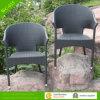 スタック可能屋外の藤の喫茶店アーム椅子