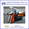 Рис Kubota PRO588I-G высокого качества и жатка пшеницы Половин-Подавая