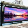 65  LCD表示を広告する屋外の地位