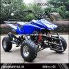 4 cabritos ATV Zya-07-05 del policía motorizado