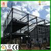 工場一時オフィスのための鋼鉄建築構造