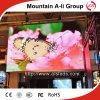 Exhibición de LED video al aire libre de la cartelera de la INMERSIÓN LED de la publicidad P8