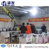 판매 제조자 (hfp200)를 위한 최고 가격 다이아몬드 코어 교련 의장