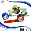 Fuerte adhesión 48mm Precio barato sin ruido BOPP cinta transparente