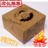 Коробка ботинка тапки индикации коробки ботинка роскошная