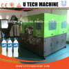Volledige Automatische het Vormen van de Slag van de Fles Machine/Fles die Machine maken