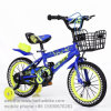 セリウムが付いている卸し売り安い子供の自転車