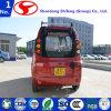 小型電気自動車またはスクータまたは電気Car/E-Car/EVモーターまたは電気Car/E-Car/Car