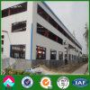 Prefabricated 전 설계된 가벼운 강철 구조물 작업장 건물 (XGZ-SSB021)