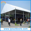 20m Width Display Tent Event Tent