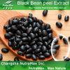 Anthocyanidins выдержки 10%~40% корки черной фасоли