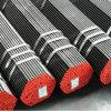 ASTM A335 P92の合金の鋼管