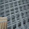 Feuille de treillis soudé pour la construction