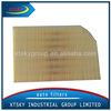 Воздушный фильтр 8638600 PU высокого качества Xtsky