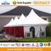 Sales를 위한 Pagoda 아랍 Tent Outdoor Gazebo Wedding Party Tent