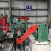 Высокоскоростной алюминиевый резать металла катушки
