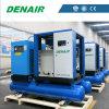 Направьте/интегрированный ременной передачей компрессор воздуха винта (охлаженный воздух)