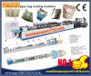 Gedruckter lamellierender OPP 3 seitlicher Dichtungs-Beutel bildend maschinell hergestellt in China