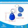 昇進のカスタムロゴの印刷RFID Keyfob Keychain