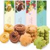 Biscotti del mirtillo di Sinobake-100g/Bag/tè di pomeriggio