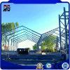 Большие Span стальные конструкции для обновления и устройства хранения