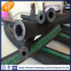 Factory 행복한 En 853 2sn Steel Wire Hose/Hydraulic Hose Assembly
