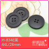 4holes Plastic Resin Matt Black Buttons per Men
