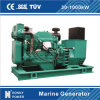 250 kVA Diesel Marine Engine Bunker Generador