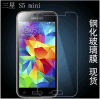 Samsung S5 Mini를 위한 Tempered Glass Screen Phone