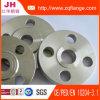BS4504 PN25 102 Lap les brides du joint (bride en acier inoxydable)