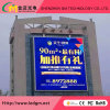 2017 comercial de venda quente da placa de LED de exterior para publicidade