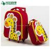 أطفال [رولّي] ثبت حقيبة على عجلات جدي سفر [سكهوول بغ] مع حمولة ظهريّة