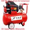 Воздушный компрессор воздушного насоса компрессора кондиционера воздуха в шинах давление в шинах наполнения компрессор