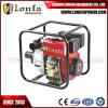 Wpd20 170f 2 인치 농업을%s 소형 디젤 엔진 수도 펌프