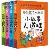 Fancy de impresión profesional Color de la Junta de niños libro encuadernado