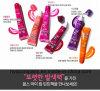 韓国の装飾的な長時間落ちない口紅のリップの光沢のリップのクリーム