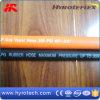 Tuyau de tuyau de gaz de PVC Hose/LPG/en caoutchouc du jardin Hose/Flexible