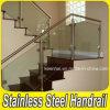 屋内階段バルコニーの手すりのステンレス鋼のガラス柵のポスト