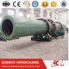 中国のセメントの回転式冷房機器