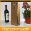 Bouteille de vin personnalisée Sac en papier Sac à provisions Emballage d'achat