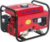 Gerador da gasolina do motor 1kw de HH1500-A07 154f (1000W-1100W)