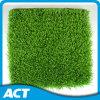 2017 Grama artificial de nova geração para gramado sintético de área residencial