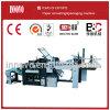 Máquina de dobramento de papel da combinação (ZXH780)