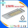 Уличный свет поставщика 30W-150W 120lm/Watt СИД золота/уличный свет