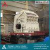 석회석 PF1214를 위한 충격 쇄석기 기계