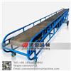 Ленточный транспортер Ep Nn изготовления резиновый портативный для зерна