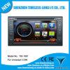 Universal 2 DIN DVD para el coche con GPS