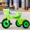 赤ん坊の三輪車の回転式シートはインドの市場のための三輪車をからかう